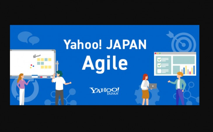 Yahoo! JAPAN Agile